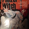 Panzer Witch 購入