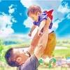 2歳半を過ぎると、息子がパパになつかない…
