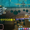 『FF14』 新生エオルゼア冒険記(190)「リューサンインザスカイ」