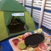 #おうち時間でキャンプを体験‼︎ベランダでテント‼︎バリの音楽と共にBBQ&ボードゲーム大会‼︎