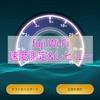 【法人向け】fuji wi-fi@biz簡易レビュー!ping値低めで下り速度は早く、上り速度は遅め