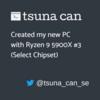 PCをRyzen 9 5900Xで組んだ話(X570 or B550 or A520の選択編)