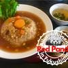 【福島県・福島市】中華料理珉珉でご飯を食べた話。