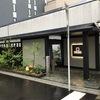 ホテル リソル京都 河原町三条 夜は酒蔵で第三の刺客 またやらかした(・∀・)