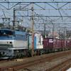 2月14日撮影 東海道線 大磯~二宮間 貨物列車2本 5075ㇾ 3075ㇾ