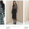 冬は間近?韓国ブランド『NAIN』の大人っぽ服でレディに変身