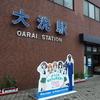 【茨城】ガルパンとかイルカとか他にもいろいろ大洗ツアー