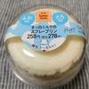 【ファミマスイーツ】まっ白ミルクのスフレ・プリンを食べてみた!かなり甘ーい!