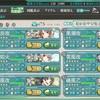 最新鋭甲型駆逐艦、集結せよ!