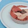 ローソン×GODIVA「ショコラロールケーキ」が美味しかったですよ♪