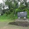 駒形大塚古墳、なす風土記の丘