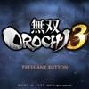 【無双OROCHI3】トロフィーコンプリート!
