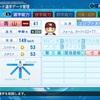 パワプロ2020    青山浩二(2015楽天)    パワナンバー