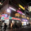 ラマイのスープカレー行ってきたよ(カレー)関内駅周辺ランチ情報口コミ評判