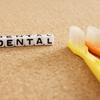 虫歯予防に。ラクレッシュPro乳酸菌タブレットは子供や妊娠中もOKで使いやすい!