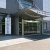 ZOZO<3092> 株主総会 レポ(2019)