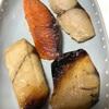 魚久の粕漬けとご飯の日【 MEC食30日目】
