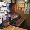 札幌へ 3日目