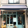 【広島/呉】今日のおすすめコーヒー / SUBARU COFFEE 1959店