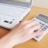 CRプログラム中の確定申告(Tax Return)は渡米中に自分でやるのだ