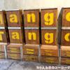 マンゴー・タンゴのマンゴースイーツは期待を裏切らない美味しさ!サイアムスクエア店で満喫してきました