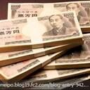 サラリーマン休日副業で月10万円以上目指すページ