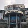 10月28日 ハノイ・日本映画祭へ行ってきました!映画文化の違いに驚き!?