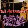 XXXTentacion と Lil Pump の Arms Around You, Bars and Melody cover 和訳