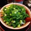【今週のラーメン1475】 麺屋 7.5Hz 新橋店 (東京・新橋)ラーメン・中+ねぎ