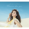 Mai Kuraki Single Collection ~Chance for you~ [Selected] / 倉木麻衣 (2019 FLAC)