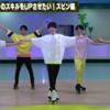 18.05.06 ジャニーズJr.チャンネル #11