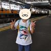 夏休み初日は男の子二人を連れて都内電車の旅!