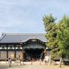 京都伏見のパワースポット、御香宮神社