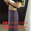 標準体重でも3ヶ月で−4・3キロ