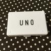 【UNO】を幼稚園児でも簡単に片付けられるように。