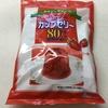 5-296   かんてんぱぱのカップゼリー80℃のストロベリー味を作ってみた!!