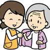 【介護施設の実態】スエットで一日過ごしている利用者達・・・着替えについて、物申す!