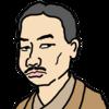 商用フリーにがおえ「上田敏」