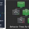 Behavior Designer ナビゲーションでプレイヤーを追いかけるNPC作りに挑戦!(セールじゃないよ)