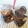 娘からバレンタインにクッキーを貰いました!