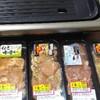 半額で賞味期限切れの鶏焼肉 連続ラン挑戦644日目