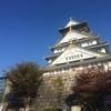 大阪城公園の中を、きっかり5km走る方法。