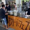 湘南地域に唯一の酒蔵|熊澤酒造による「KUMAZAWA SAKAGURA FEST 2018」へ行った話