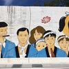 フィーダーバス・水橋漁港前〜あいの鉄道・滑川駅徘徊