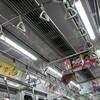 地下鉄、間引き点灯期間終了