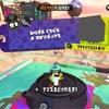 【スプラトゥーン2】ヒーローモード攻略(エリア3ボス)