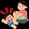 2歳差育児の記録① - 妊娠~2人育児スタート後まで