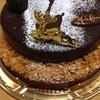 クリスマスケーキ@シャトレーゼ チョコ好きな嫁さんのために選びましたのは...