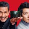 大阪・堺が舞台の痛快コメディ映画「嘘八百」無料で観る方法・キャスト・あらすじを紹介
