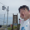 都市公園-リベンジ-五十公野公園   2014/4/29